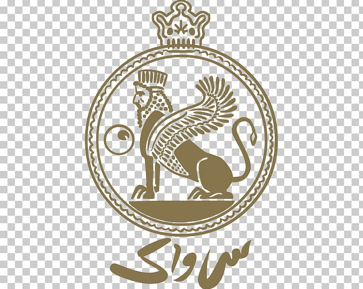 Pahlavi dynasty clipart svg Imperial Iranian Armed Forces SAVAK Logo Pahlavi Dynasty PNG ... svg