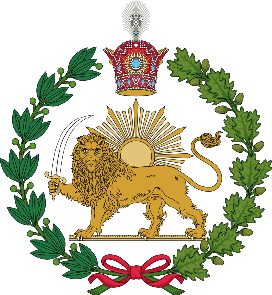 Pahlavi dynasty clipart banner File:Imperial Emblem of the Pahlavi Dynasty (Lion and Sun).svg ... banner