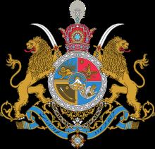 Pahlavi dynasty clipart clip art black and white download Pahlavi dynasty - Wikipedia clip art black and white download