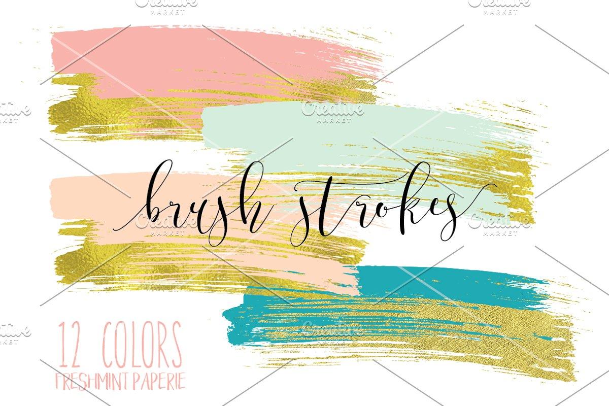 Paint brush stroke clipart vector download paint brush strokes clipart vector download