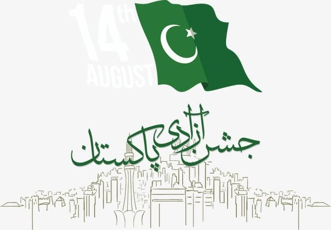 Pakistan independence day clipart image transparent library 2019 的 Millions of PNG Images, Backgrounds and Vectors for ... image transparent library