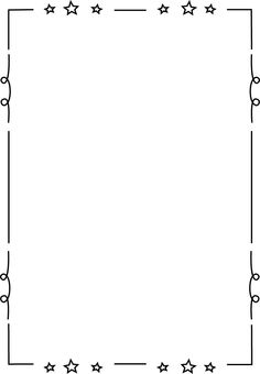 Paper borders clip art picture library Paper Borders Clipart picture library