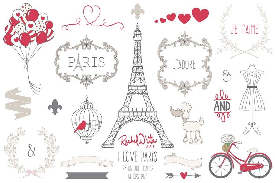 Paris vector clipart clip art black and white library I Love Paris, Vector clip art black and white library