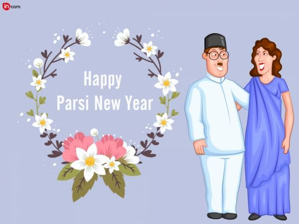 Parsi new year clipart clip art royalty free library 33 Beautiful Parsi New Year Greeting Pictures And Images clip art royalty free library