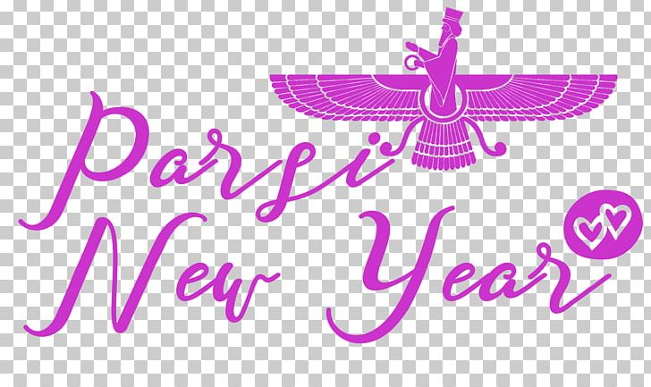 Parsi new year clipart svg transparent library 2018 Happy Parsi New Year. PNG, Clipart, Ahura, Ahura Mazda ... svg transparent library