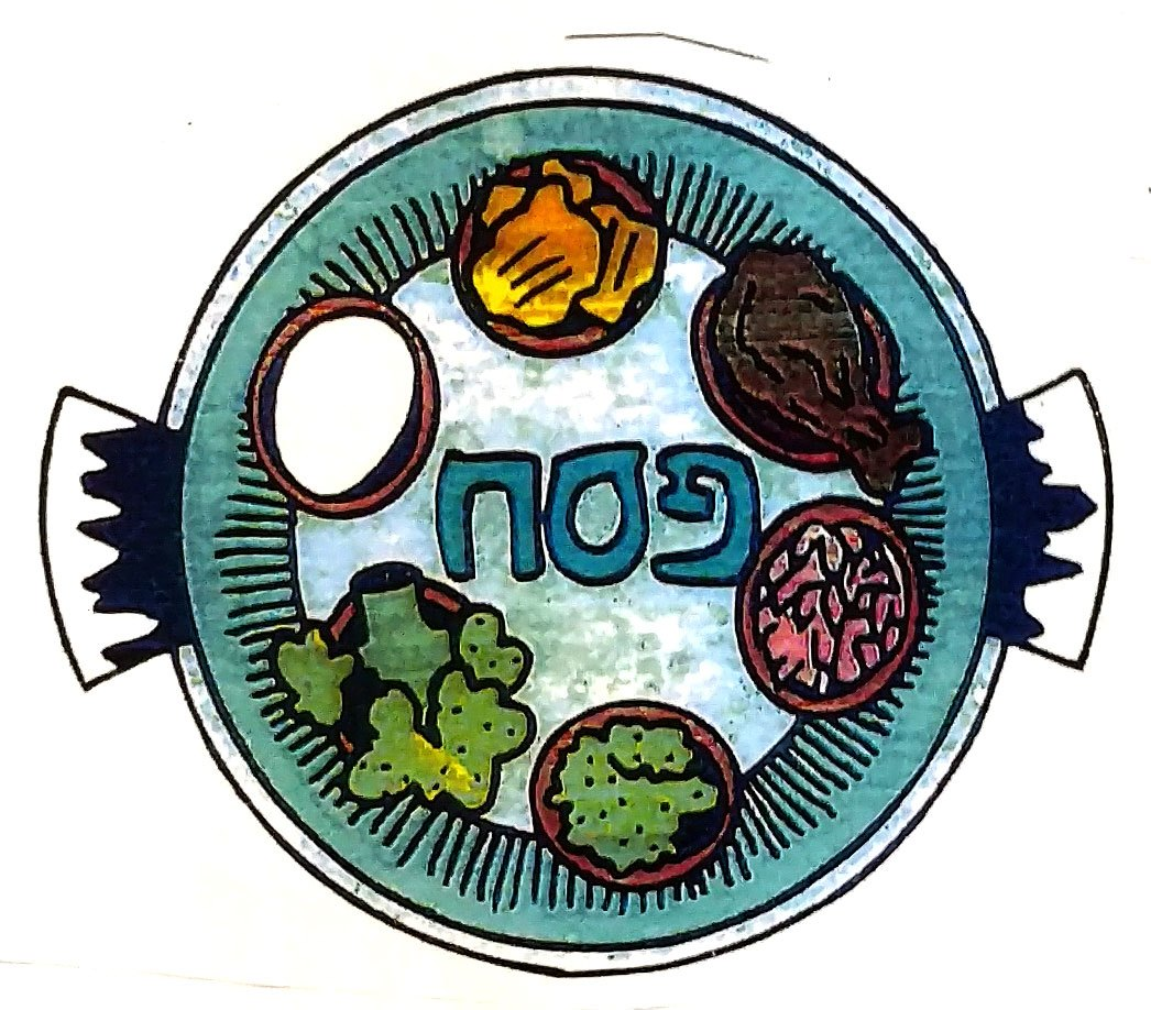 Passover donation clipart banner black and white stock Kabbalat Shabbat and Passover Seder for Friday, April 19 ... banner black and white stock