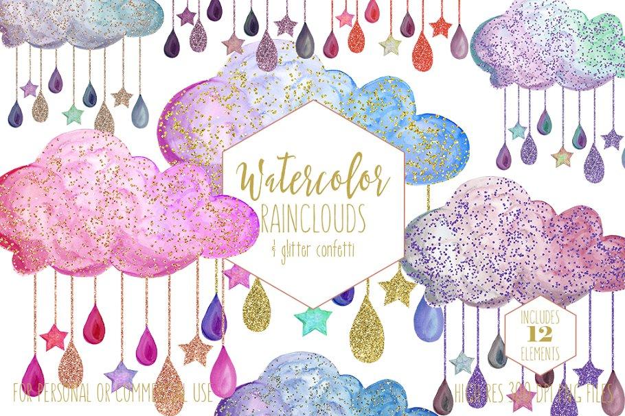 Pastel rain clouds clipart clipart black and white download Cute Watercolor Rain Clouds & Drops clipart black and white download