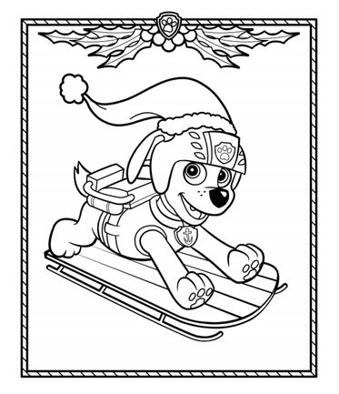 Paw patrol merry christmas clipart jpg freeuse stock Paw patrol christmas clipart - ClipartFest jpg freeuse stock