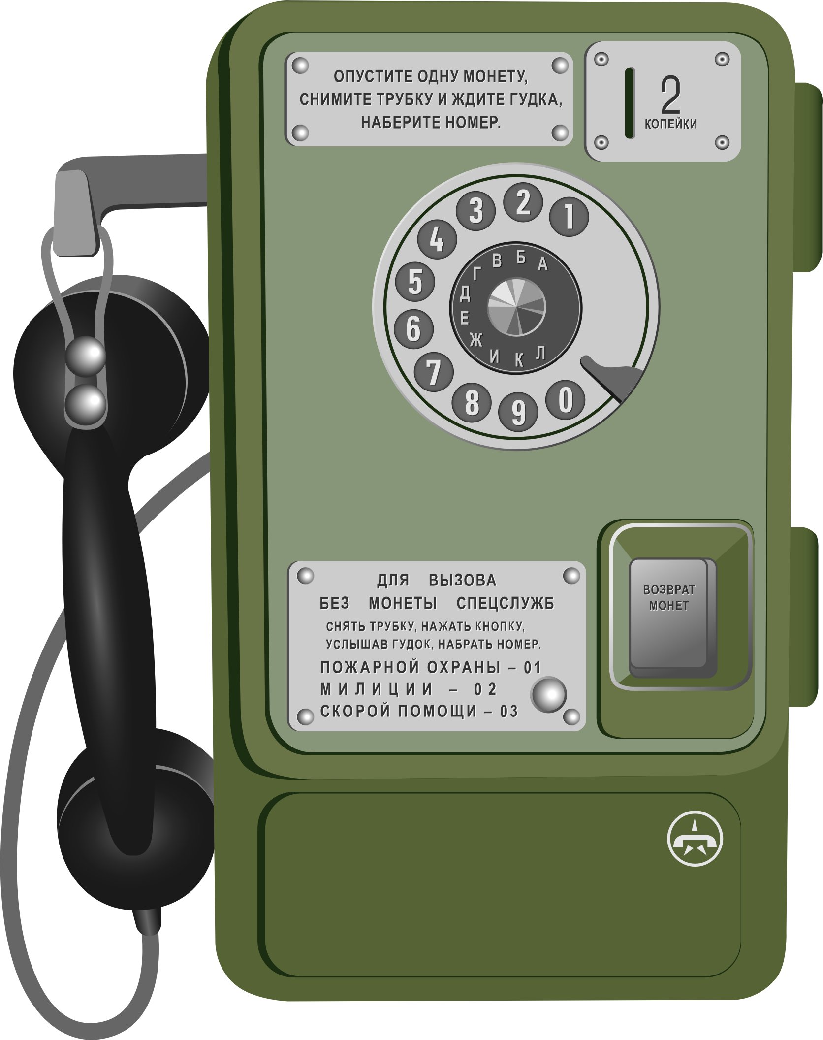 Pay phone clipart banner library download Soviet Taxophone vector clipart image - Free stock photo ... banner library download