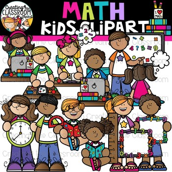 People excited for math clipart png free Math Kids Clipart {Math Clipart} png free