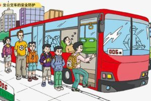People on the bus clipart clipart freeuse download People on the bus clipart 3 » Clipart Portal clipart freeuse download