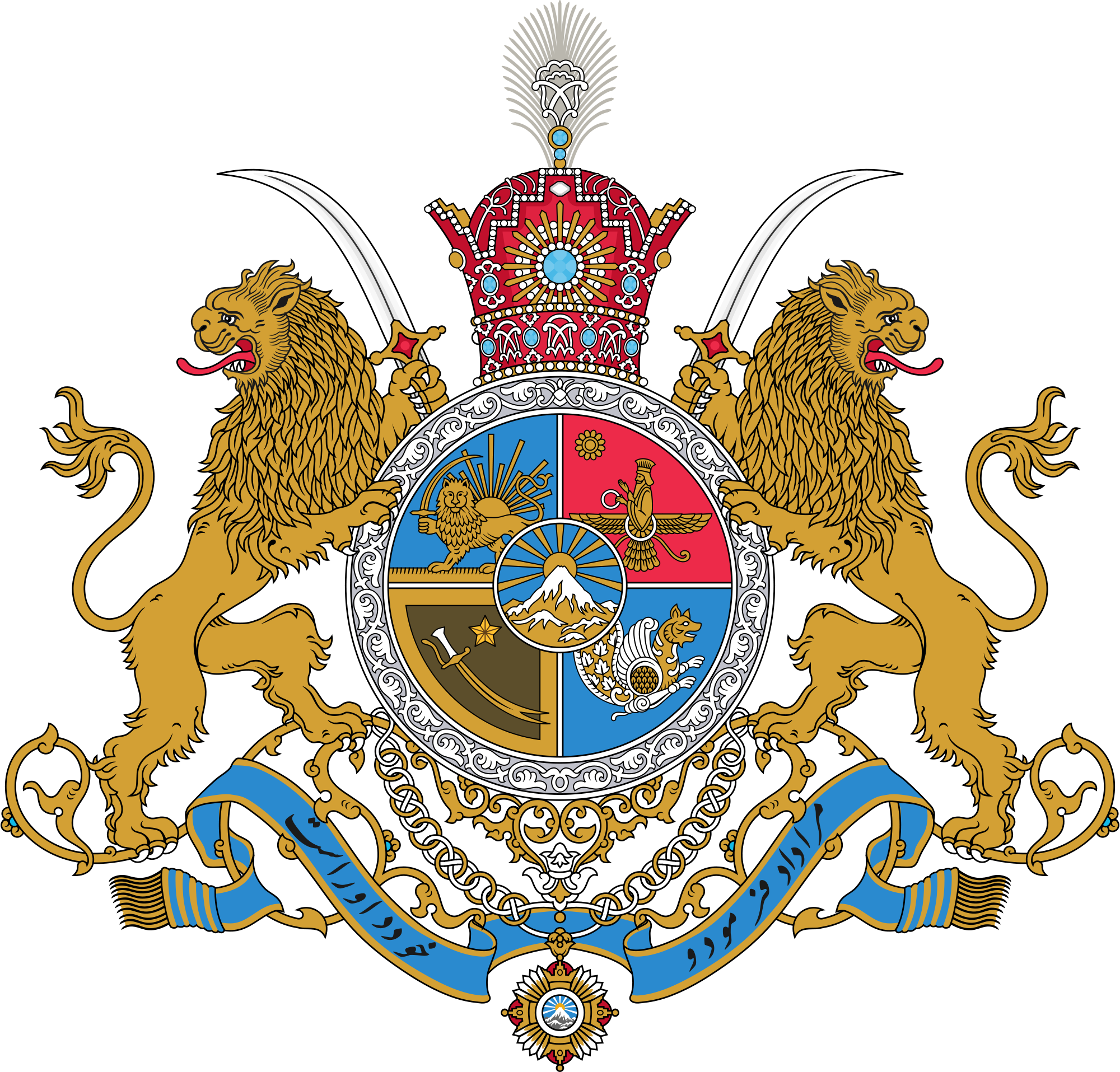 Persian pahlavi crown clipart png transparent stock Imperial Coat of Arms of Iran | History Nuggs | Pinterest | Iran ... png transparent stock
