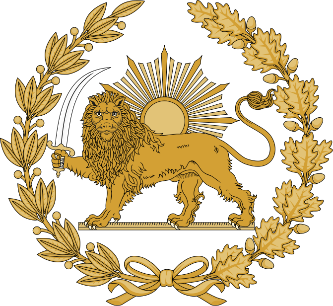 Persian pahlavi crown clipart png royalty free Safavid dynasty - Wikipedia, the free encyclopedia | INDIAN | Pinterest png royalty free