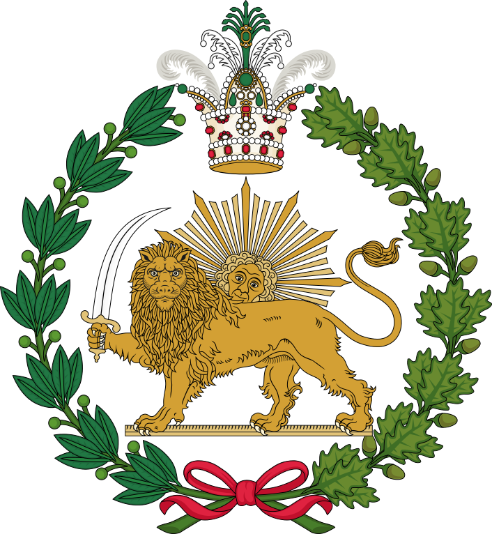 Persian pahlavi crown clipart clip library download Persia Coat of arms | Coat of Arms + Medals + Flags + Passports + ... clip library download