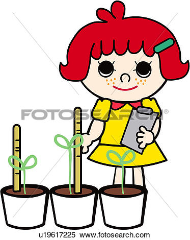 Person vs people clipart jpg black and white library Clipart of child, flowerpot, one person, person, people, school ... jpg black and white library