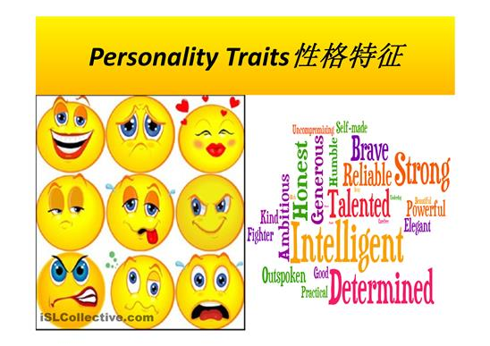 Personality adjectives clipart png royalty free 29 FREE ESL personality Powerpoint presentations, exercises png royalty free
