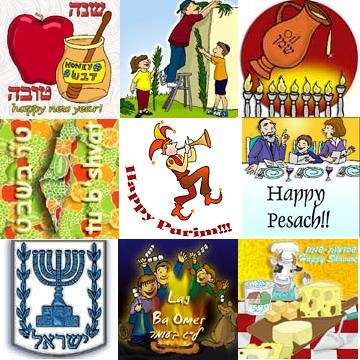 Pesach clipart free jpg royalty free download The Jewish Clipart Database jpg royalty free download