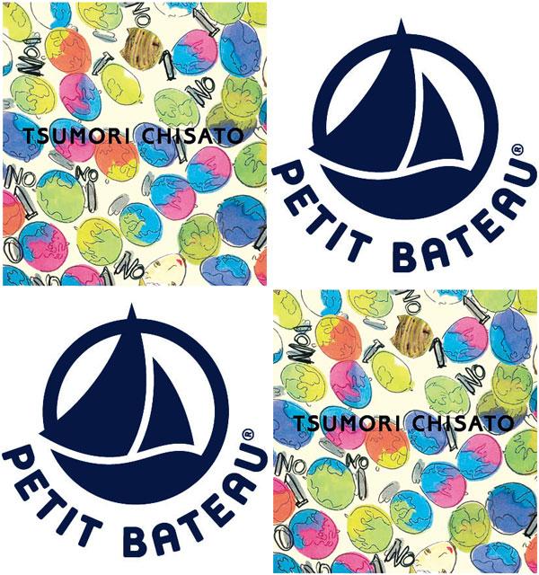 Petit bateau logo clipart clipart transparent Tsumori-Chisato-Petit-Bateau-Logo | Punjapit clipart transparent