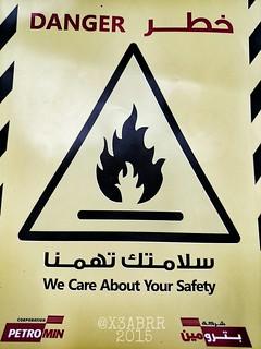 Petromin clipart jpg library download photo #danger #خطر #صورة #تنبيه #تحذير #شركة #بترومين #pe ... jpg library download