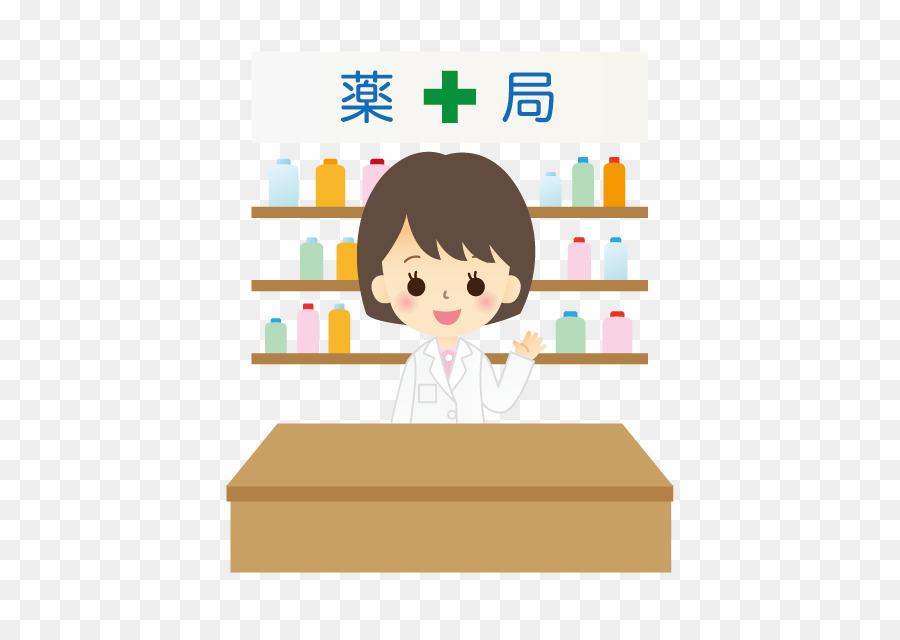 Pharmacy cartoon clipart graphic royalty free stock Cartoon Cartoon clipart - Pharmacy, Nose, Text, transparent ... graphic royalty free stock