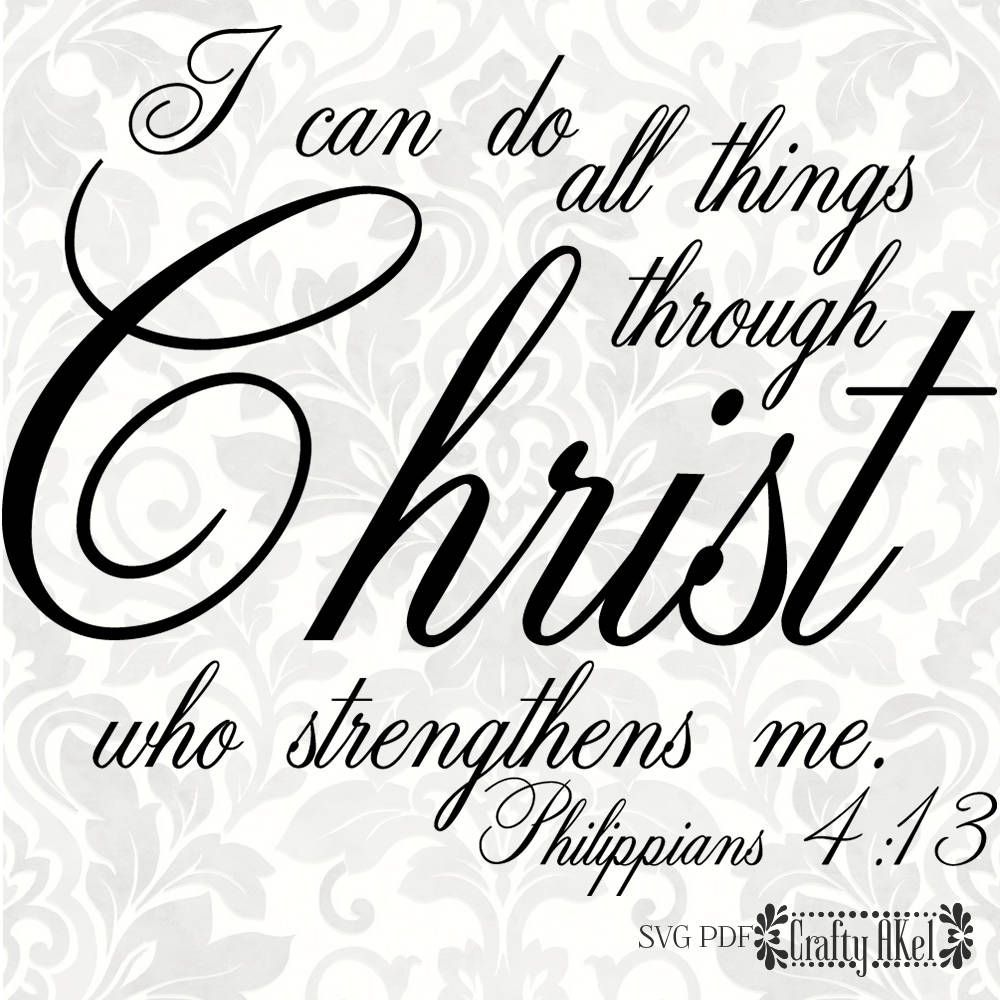 Philippians clipart png transparent stock Philippians 4:13 SVG - I can do all things through Christ ... png transparent stock