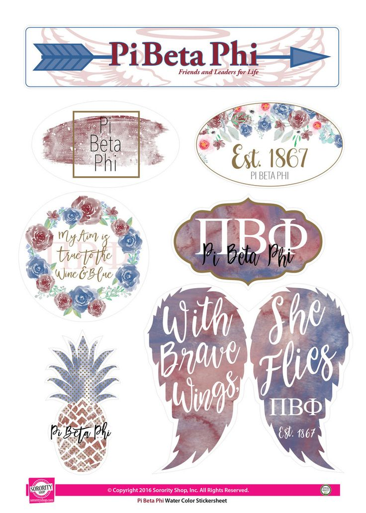 Pi beta phi clip art picture freeuse download 17 Best ideas about Pi Beta Phi on Pinterest | Sorority crafts ... picture freeuse download