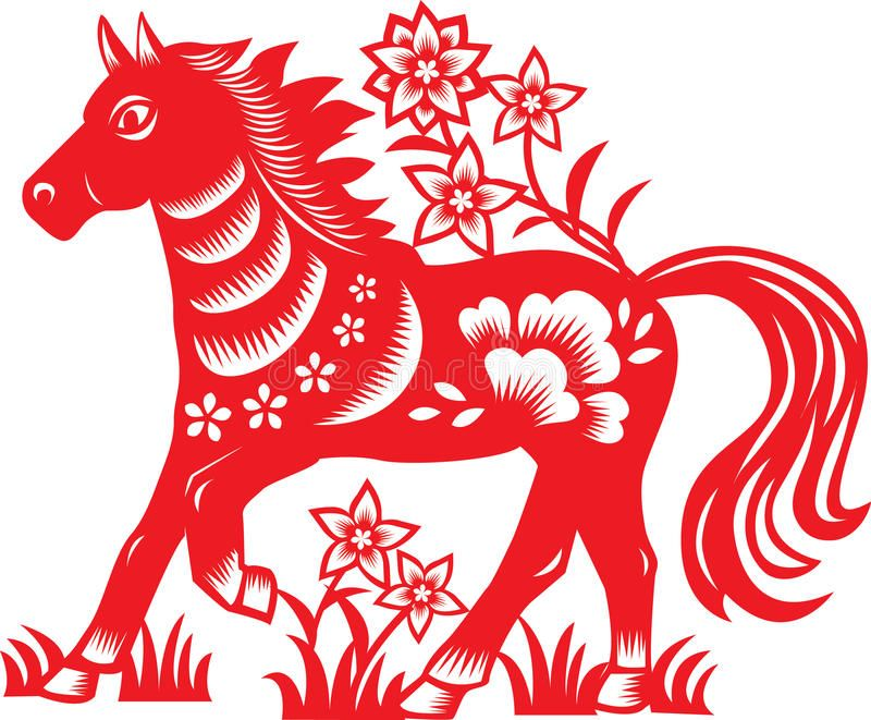 Pictograph horse clipart clipart royalty free Download Chinese zodiac : horse stock image. Image of paper ... clipart royalty free