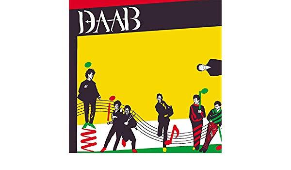 Pielgrzym clipart picture free stock Wieczny Pielgrzym by Daab on Amazon Music - Amazon.com picture free stock