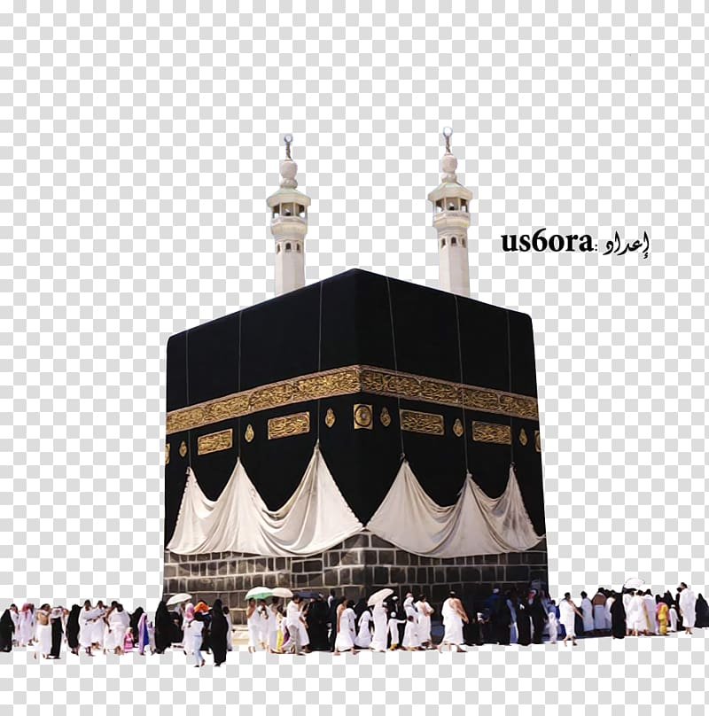 Makkah madina clipart image download People beside Kaaba, Al-Masjid an-Nabawi Mecca Hajj Umrah ... image download