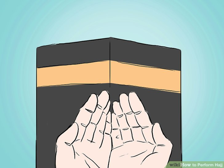 Pilgrimage to mecca clipart png free download How to Perform Hajj or Pilgrimage to Mecca - wikiHow png free download