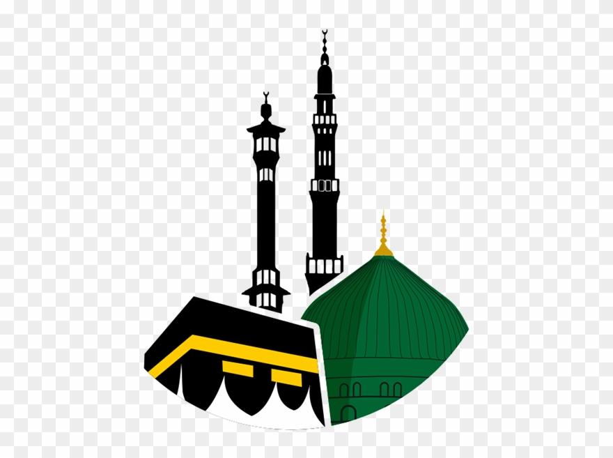Medina clipart clip art freeuse download Great Of Mecca Medina Umrah Hajj Pilgrimage - Hajj And Umrah ... clip art freeuse download