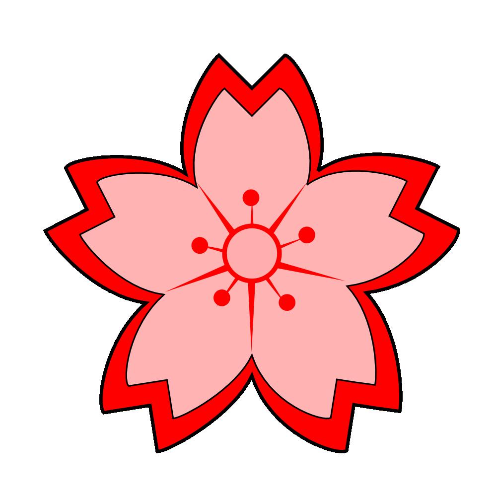 Plant a flower clipart banner stock Plant Flower Sakura | Clipart Panda - Free Clipart Images banner stock