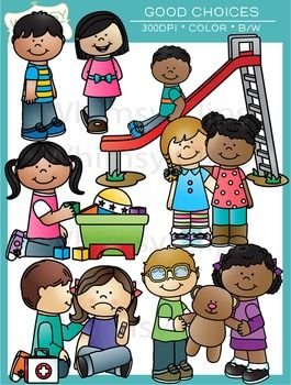 Play choices clipart picture library library Good Choices Behavior Clip Art | Digital Classroom Clipart ... picture library library