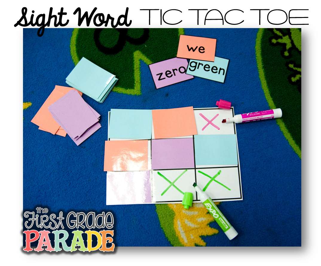 Play money template clipart png stock Sight Word Mastery & Intervention - The First Grade Parade png stock