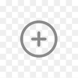 Plus button clipart vector black and white download Simple Fashion Style Plus Button, Fashio #38044 - PNG Images ... vector black and white download