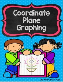 Points on a coordinate plane clipart picture royalty free Coordinate Plane Graphing (Flower) | Early finishers, Activities ... picture royalty free