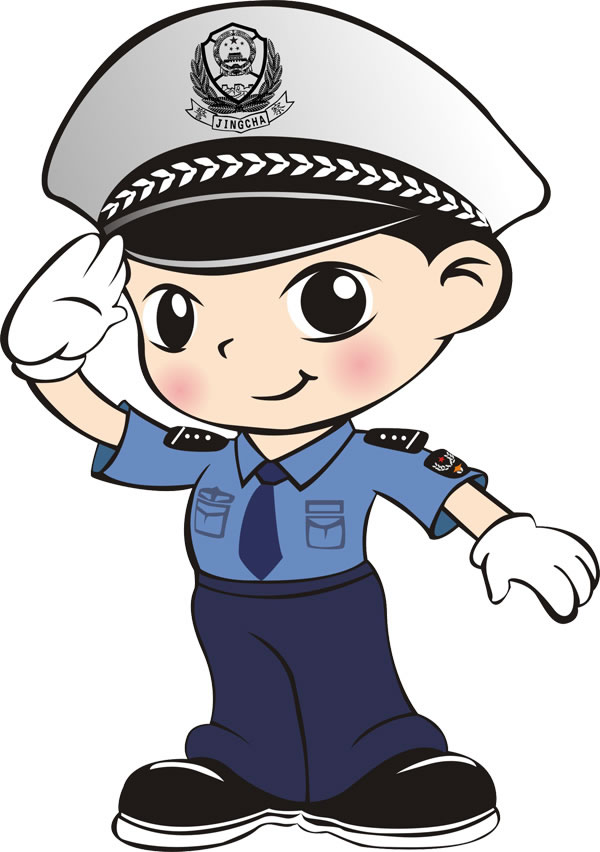 Police clipart animated royalty free library Animated police clipart - ClipartFest royalty free library