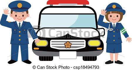 Police patrol car clipart clip art stock Police patrol car clipart - ClipartFest clip art stock