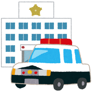 Police station with police car clipart banner transparent download Police Station Clip Art & Police Station Clip Art Clip Art Images ... banner transparent download