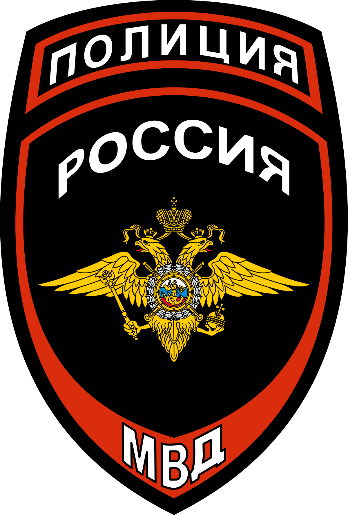 Policeman car clipart banner freeuse library Police of Russia - Wikipedia banner freeuse library