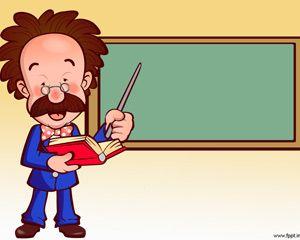 Powerpoint cliparts teacher svg transparent stock Teachers PowerPoint template | Clipart Panda - Free Clipart ... svg transparent stock