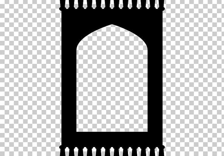 Prayer mat clipart image transparent library Prayer Rug Salah Islam Muslim PNG, Clipart, Black, Black And ... image transparent library