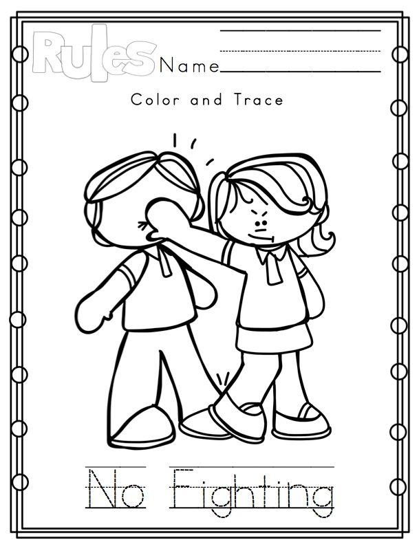 Preschool classroom rules clipart image library download Classroom Rules Printable ~ Preschool Clipart | Printable ... image library download