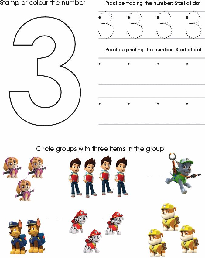 Preschool numbers clipart number 1 with dot clip art freeuse download 126 best ideas about Learning Numbers on Pinterest | Number words ... clip art freeuse download