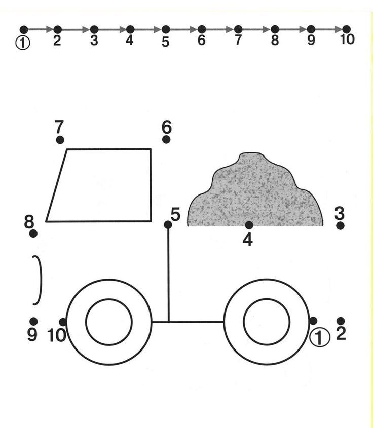 Preschool numbers clipart number 1 with dot graphic royalty free library Preschool numbers clipart number 1 with dot - ClipartFest graphic royalty free library