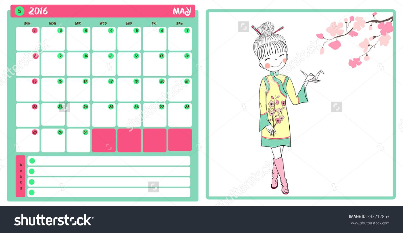 Pretty may 2016 calendar clipart clip art free download 2016 Kid Calendar Cute Girl Week Stock Vector 343212863 - Shutterstock clip art free download