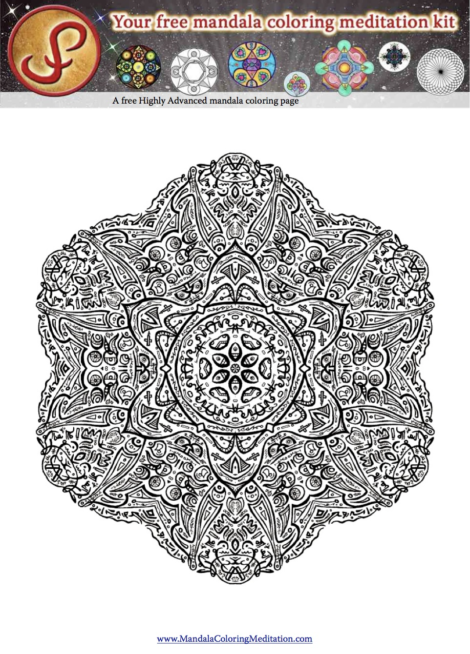 Printable advanced clipart clipart download Mandala clipart advanced level printable - ClipartFest clipart download
