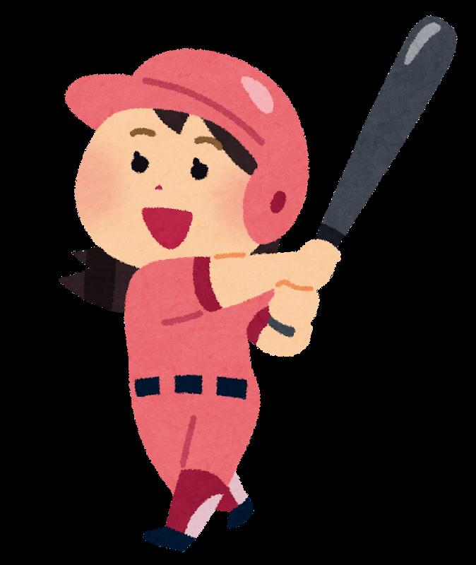 Professional baseball clipart image Nippon Professional Baseball Japan Women\'s Baseball League ... image