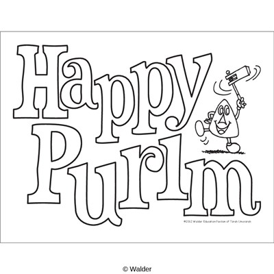 Purim clipart black and white svg freeuse stock Happy Purim Sign in English   Walder Education svg freeuse stock