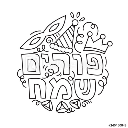 Purim clipart black and white clip art free Purim greeting card and coloring page in linear doodle style ... clip art free